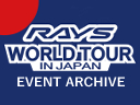 RAYS WORLD TOUR in JAPANアーカイブ